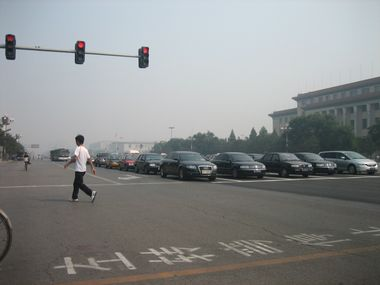 Large Roads Near Tian'anmen