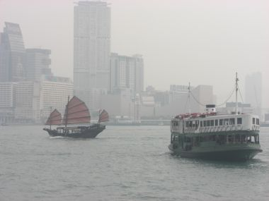 Star Ferry and Junk