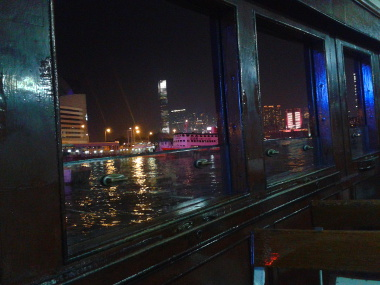 View out of the Star Ferry Window