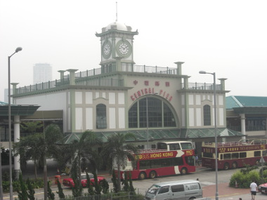 Central Star Ferry Terminal