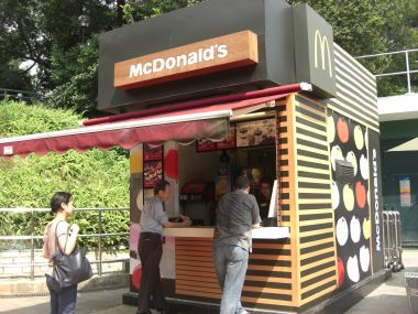 McDonald's Cafe in Kowloon Park