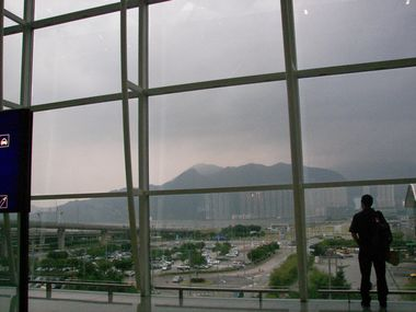 Lantau Island from the Airport (SW)