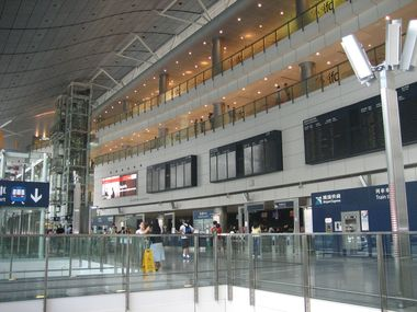 Airport Express: Hong Kong Station