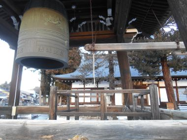 Temple Bell