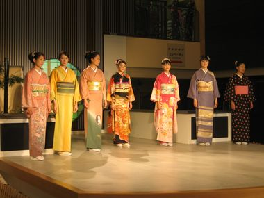 Fashion Show at Nishijin