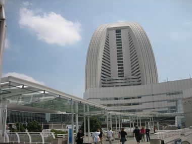 Intercontinental: The Grand Yokohama Hotel